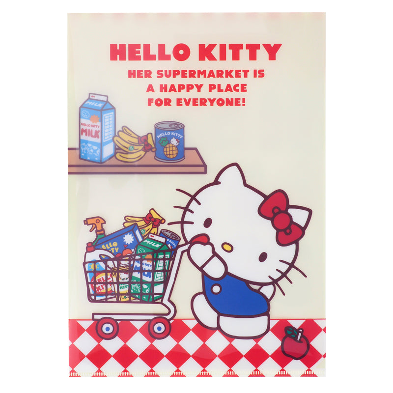 Hello Kitty A4 PP File With Data Bag 文件夾連插格