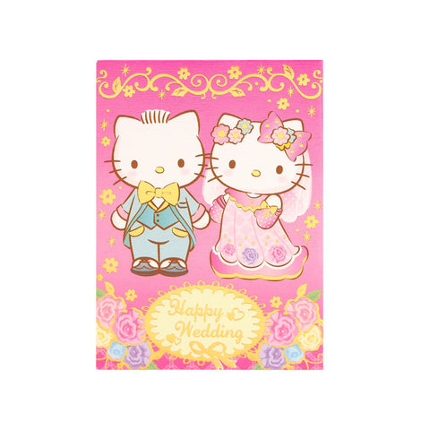 Hello Kitty Western Wedding Red Pocket (10Pcs/pack) 西式結婚利是封 (1包10個)