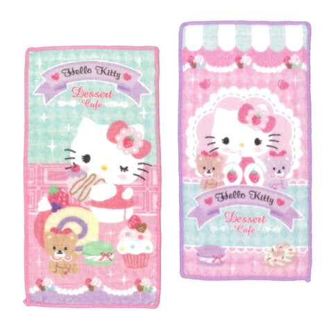 Hello Kitty Velour & Cotton Mini Towel (2PCS) 割絨棉質迷你毛巾(2條裝)