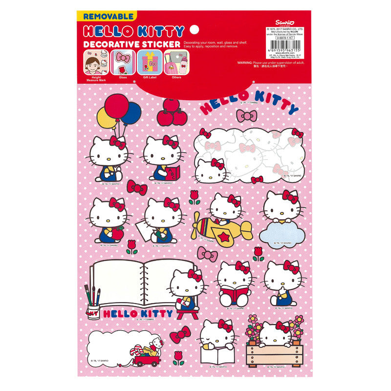 Hello Kitty PVC Wall Sticker 牆貼