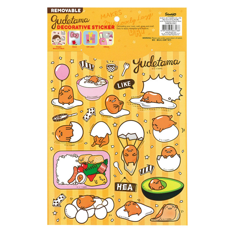Gudetama PVC Wall Sticker 牆貼