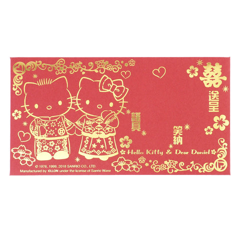 Hello Kitty & Dear Daniel Greeting Envelop 賀封