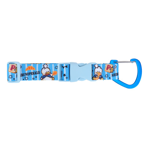 Ahiru No Pekkle Handy Carrying Belt 多用途手提行李帶