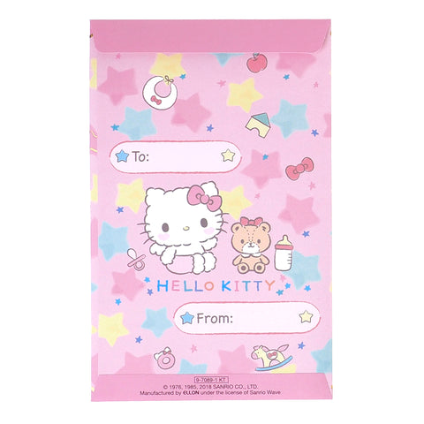 Hello Kitty Greeting Envelop 賀封 (Baby)