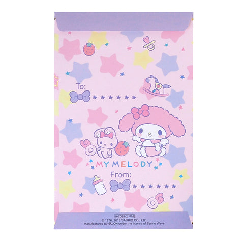 My Melody Greeting Envelop 賀封 (Baby)