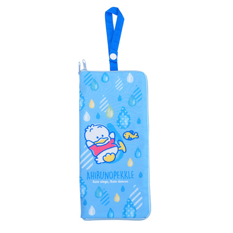 Ahiru No Pekkle Water Absorbent Pouch 吸水雨傘袋