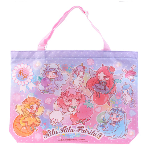 Rilu Rilu Fairilu Sketch Bag (S) 畫板袋(小)