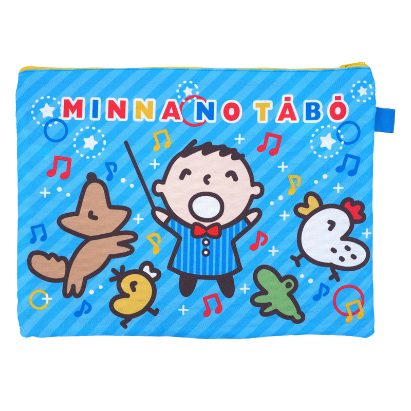 Minna No Tabo A4 3-Zipper Fabric Document Bag 布文件袋 (3拉鍊格)
