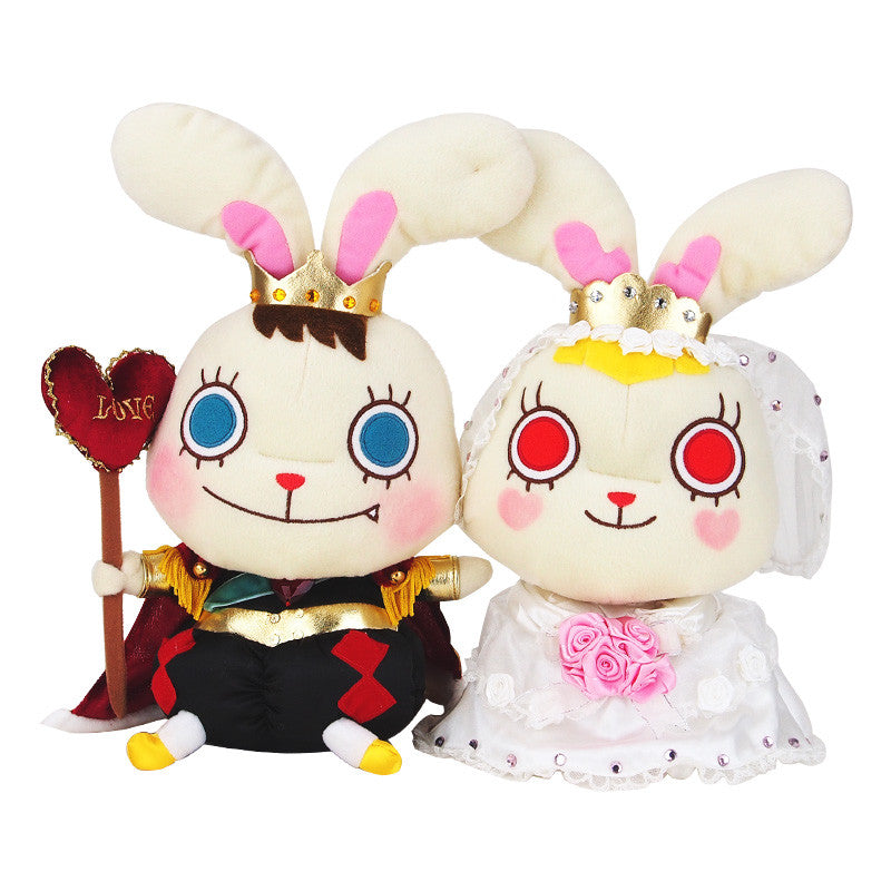 "Bunny King & Bunny Queen 10.5"" Wedding Plush Doll 西式結婚毛公仔"