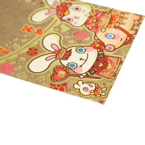 Bunny King Greeting Envelope & Card 賀封連賀卡