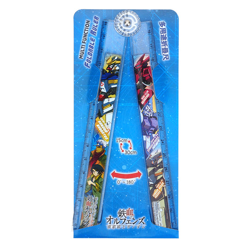 Gundam Iron-Blooded Orphans  Multi-Function Foldable Ruler 多用途折疊尺