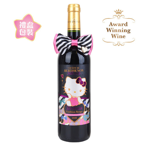 Hello Kitty Bordeaux Tradition Rouge 2010 波爾多傳統紅酒2010