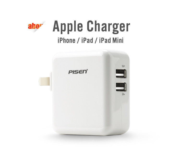 Pisen USB Dual Charger 1A/2A for Apple iPhone/iPad