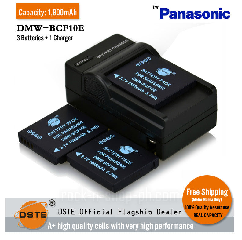 DSTE DMW-BCF10E 1,800mAh Battery and Charger for Panasonic DMC-FX500 DMC-FX580 DMC-FS25