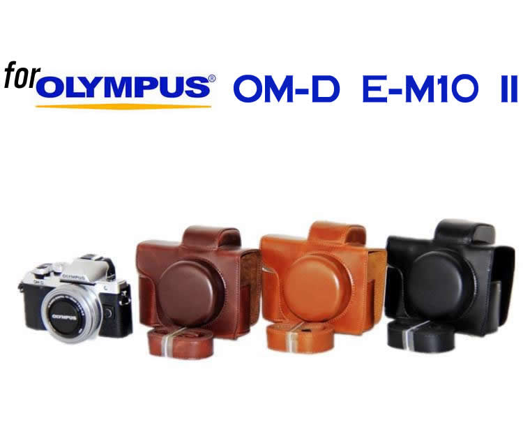 Leather Case Holster for Olympus OM-D E-M10 II Short Focal Camera