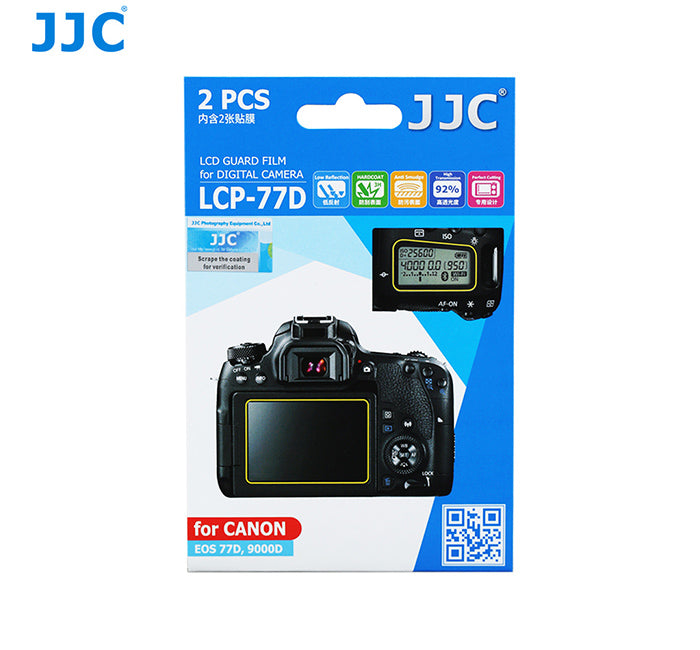JJC LCD Guard Film for CANON EOS 77D, 9000D