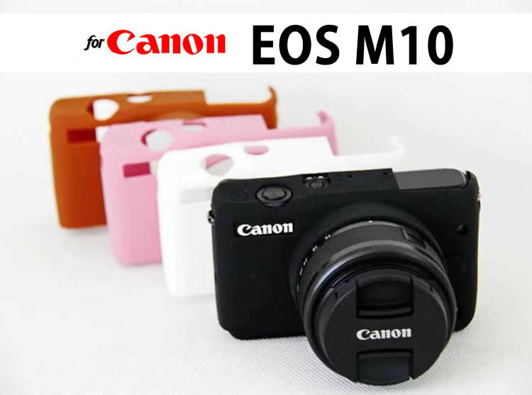 Silicone Rubber Case for Canon EOS M10 (version 2)