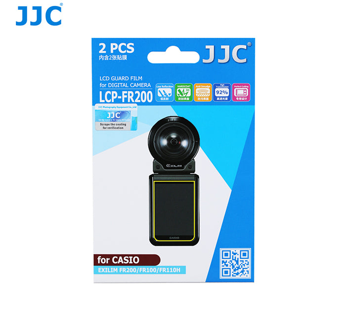 JJC LCD Guard Film for CASIO EXILIM FR200,FR100,FR110H,FR100L