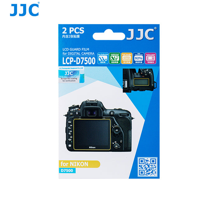 JJC LCD Guard Film for NIKON D7500