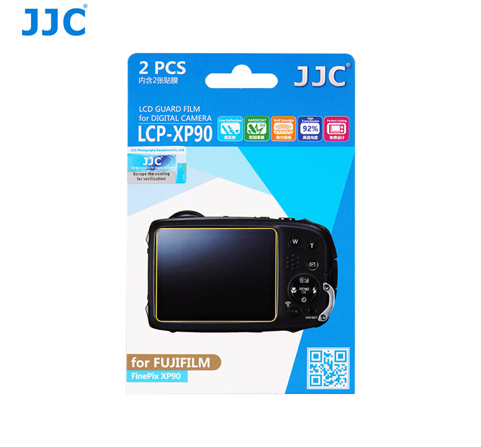 JJC LCD Guard Film for Fujifilm FinePix XP90,XP120