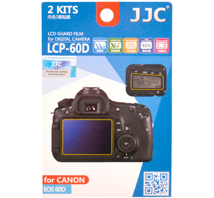 JJC LCD Guard Film for CANON EOS 60D