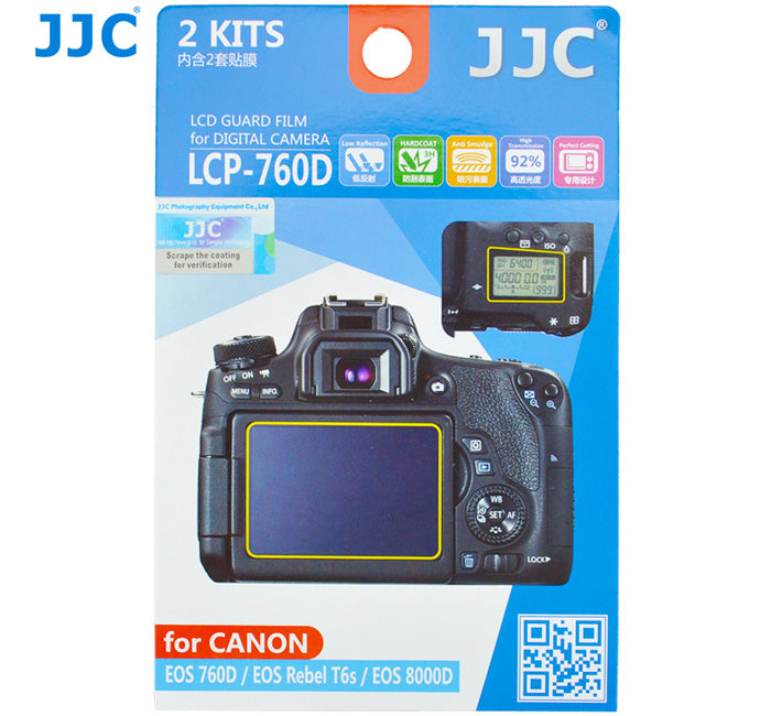 JJC LCD Guard Film for CANON EOS 760D,EOS Rebel T6s,EOS 8000D