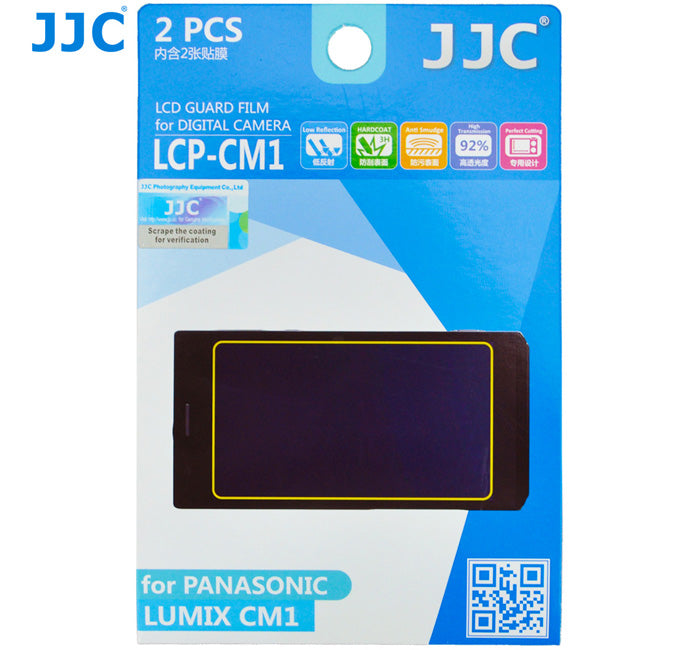 JJC LCD Guard Film for PANASONIC CM1
