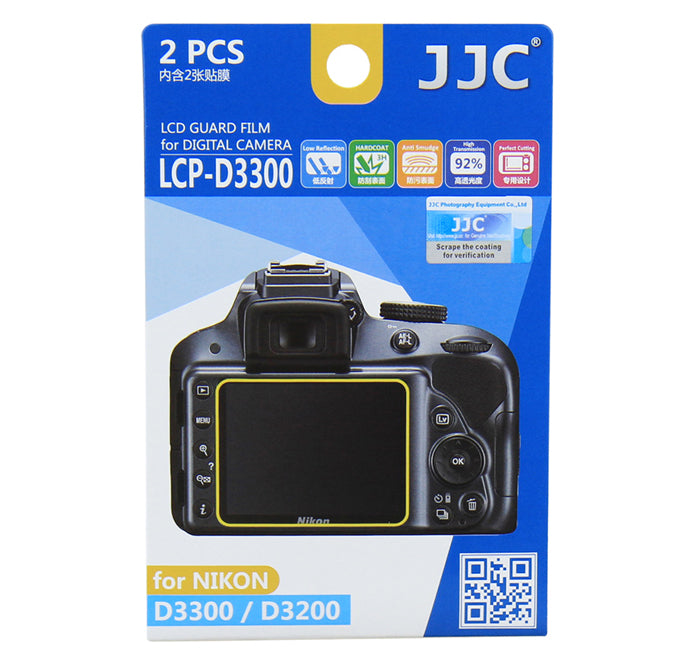 LCD Guard Film for NIKON D3300/D3200/D3400
