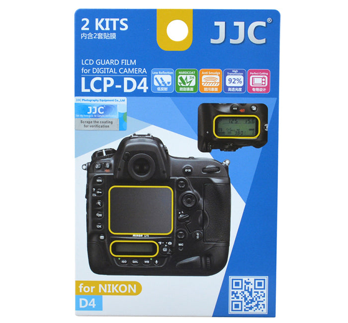 JJC LCD Guard Film for NIKON D4