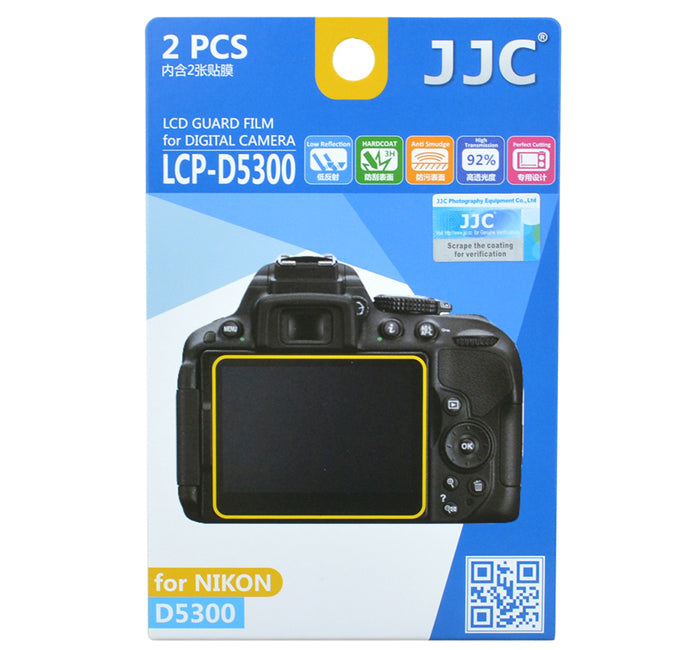 JJC LCD Guard Film for NIKON D5300,D5500,D5600