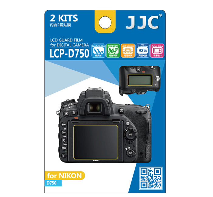 JJC LCD Guard Film for Nikon D750