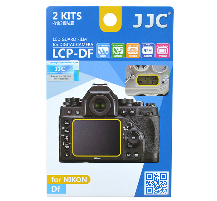 JJC LCD Guard Film for NIKON DF
