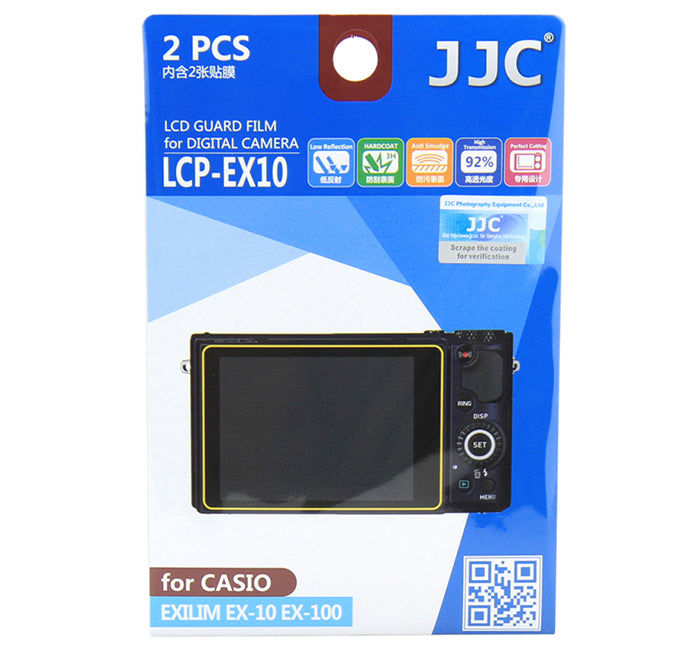 JJC LCD Guard Film for CASIO EXILIM EX-10, EX-100, EX100F