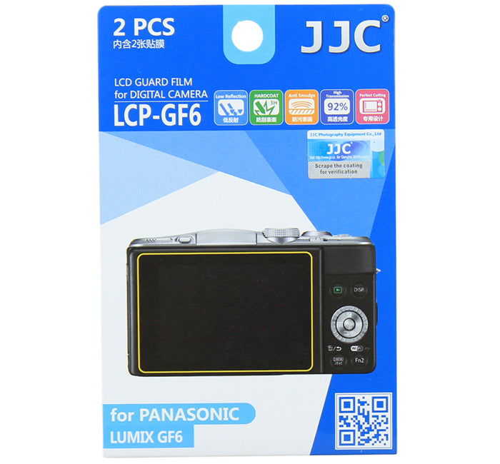 JJC LCD Guard Film for PANASONIC LUMIX GF6
