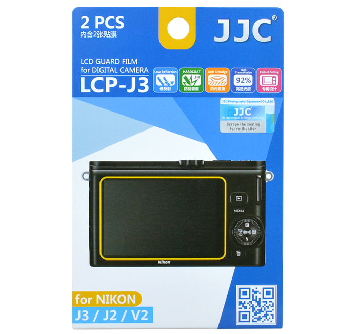 JJC LCD Guard Film for NIKON J3/J2/V2