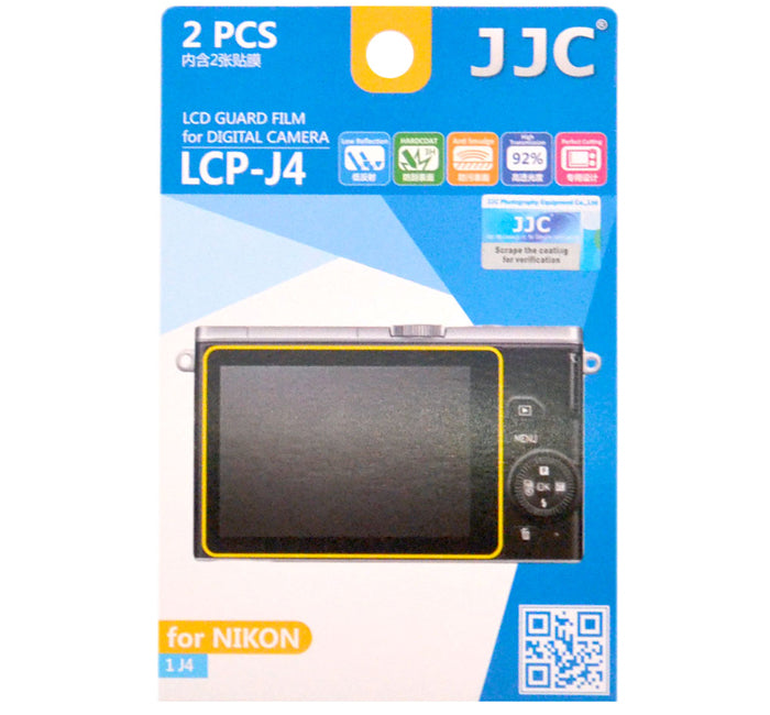 JJC LCD Guard Film for NIKON 1 J4 / 1 J5 / 1V3