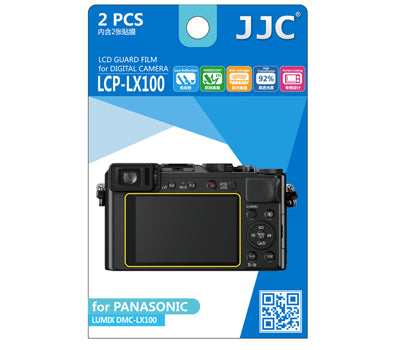 JJC LCD Guard Film for PANASONIC LUMIX DMC-LX100&LEICA D-LUX