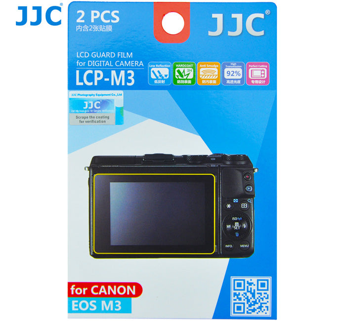 JJC LCD Guard Film for CANON EOS M10, M3 ,PowerShot G1 X Mark II