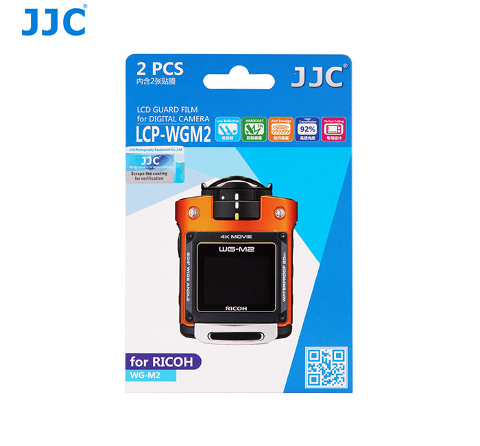 JJC LCD Guard Film for Ricoh WG-M2