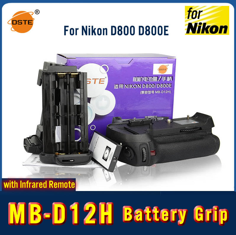 DSTE MB-D12H Battery Grip with Remote For Nikon D800 D800E