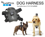 Fetch Dog Harness Chest Strap Belt Mount for GoPro Hero