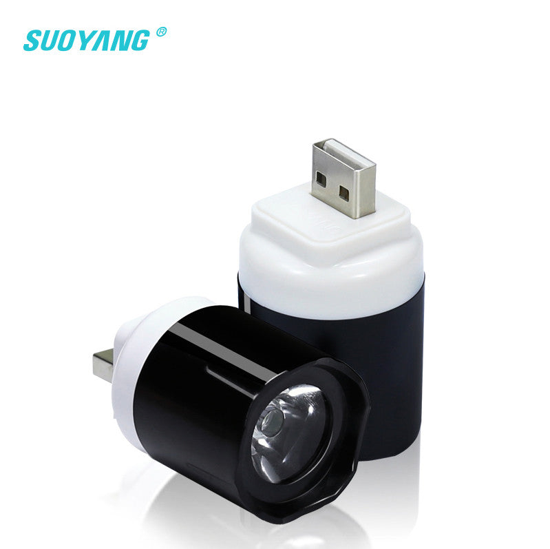Suoyang USB LED Light Flash Light
