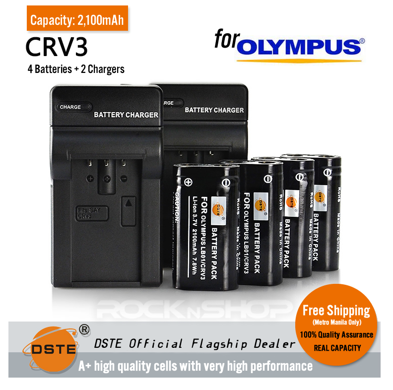 DSTE CR-V3 2,100mAh Battery and Charger For Olympus C-700 C-720 C-740 C-740UZ C-750 C-750UZ C-730