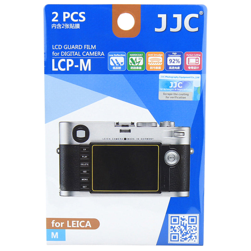 JJC LCD Guard Film for LEICA M