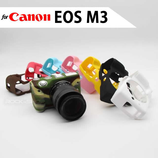 Silicone Rubber Case for Canon EOS M3 (version 3)