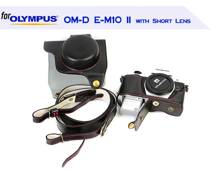 Leather Case Holster for Olympus OM-D E-M10 II with Short Lens