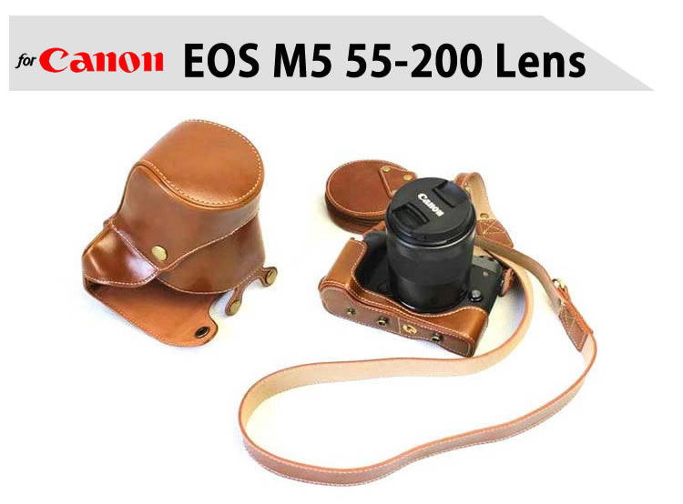Leather Case Holster for Canon EOS M5 with 55-200mm Lens (HardCover Version)