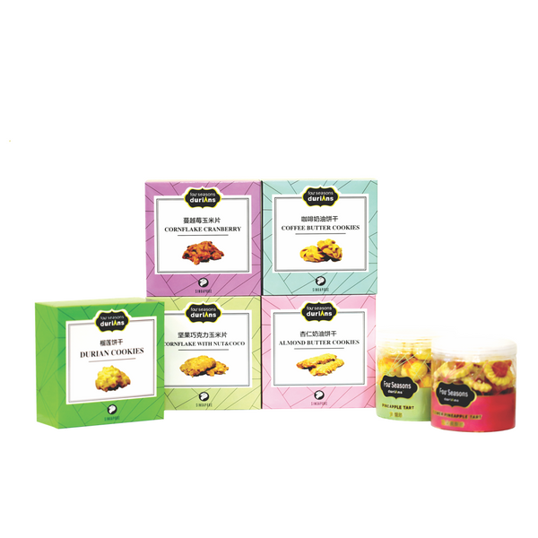 50) Flower Pineapple Tart 170gm