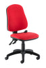 Armless Ergonomic Office Chair with Lumbar Pump red