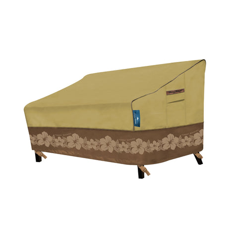 Tommy Bahama Small 2 Cushion Patio Sofa Cover, Tan/Brown